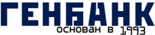 Генбанк - Курсы валют в банках Москвы