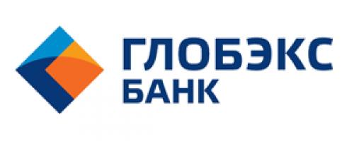 глобэкс банк новосибирск ипотека был одинок