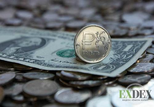 Как найти лучший курс обмена валют