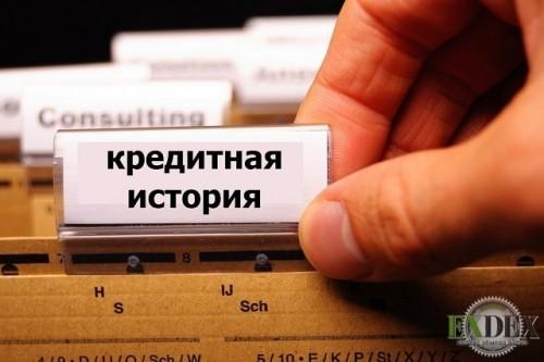 Хоум кредит энд финанс банк официальный сайт москва адреса